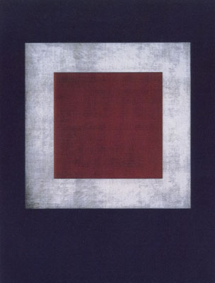 Image from the Who, What, Where, When series featuring a red squre within a white square on a dark blue background