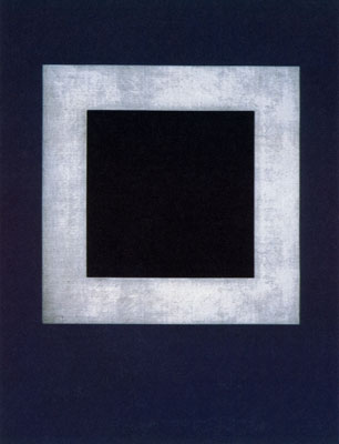 Image from the Who, What, Where, When series featuring a black squre within a white square on a dark blue background